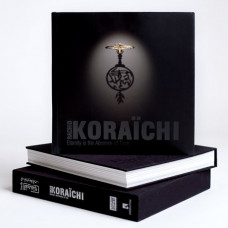 Rachid Koraïchi: Eternity is the Absence of Time.