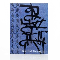 Rachid Koraichi: Mini Catalogue
