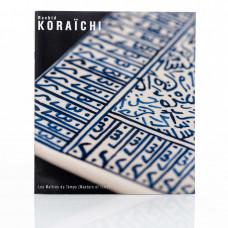 Rachid Koraichi: Masters of Time
