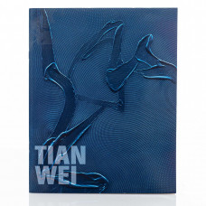 Tian Wei: 2018
