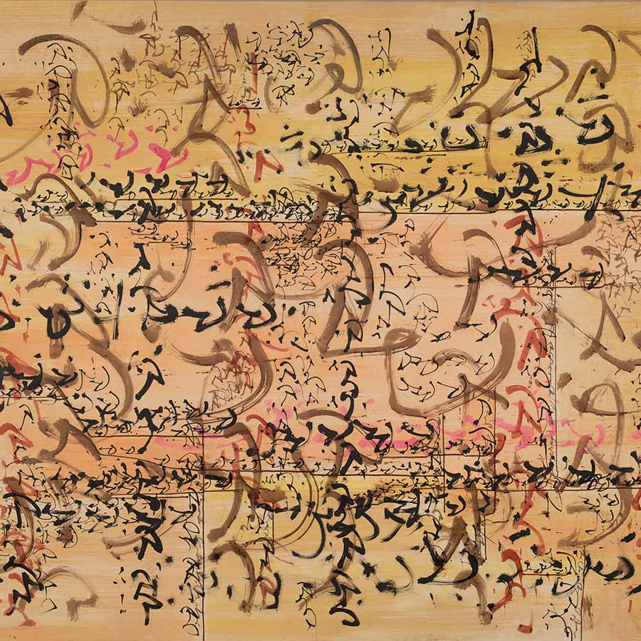<strong>Brion Gysin</strong>, <em>Untitled</em>, 1960. Calligraphy ink on paper, mounted on canvas, 192 x 282 cm.