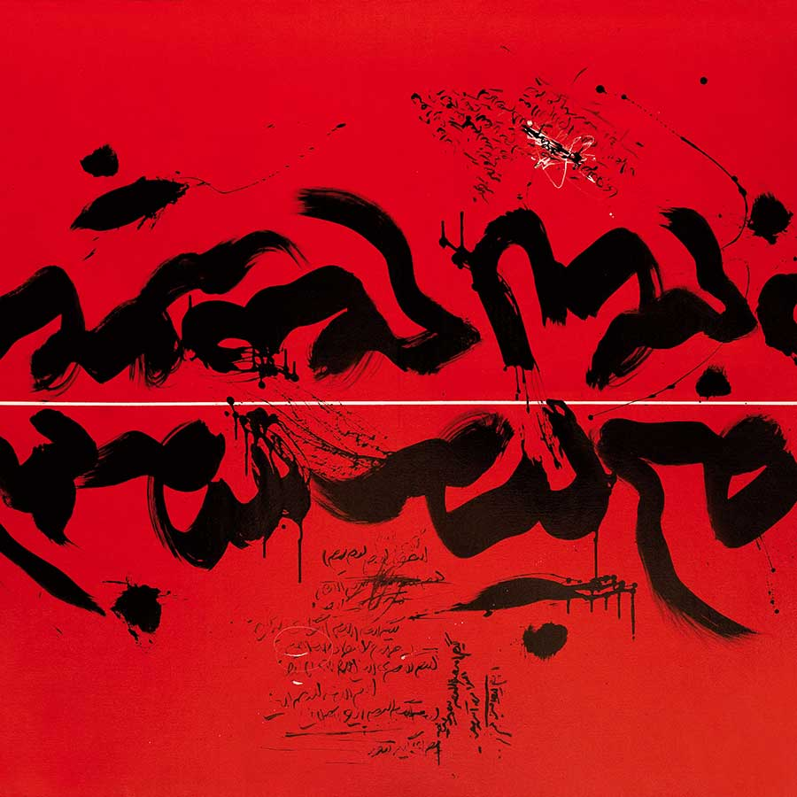 <strong>Golnaz Fathi</strong>, <em>Untitled</em> (detail), 2010.<br>